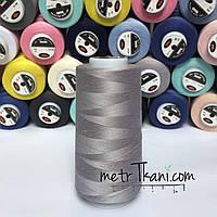 Нитки швейные 50/2  4000 ярдов,цвет светло-серый № н226