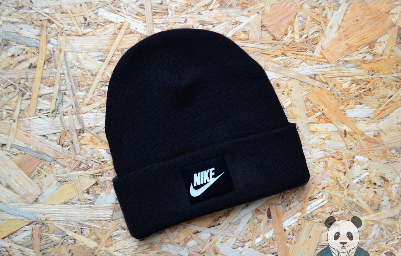 8f7a3bbe Мужская шапка Nike, Найк черная зимняя шапка реплика, цена 200 грн ...