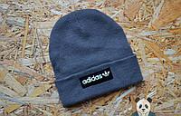Уникальная серая зимняя шапка Adidas, адидас мужская шапка