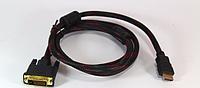 Кабель HDMI-DVI (V1.4) 1.5м, HDMI-DVI кабель для аудио и видео техники, кабель переходник hdmi dvi