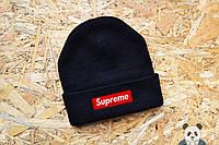 Стильная шапка Суприм, Supreme черная шапка , фото 1