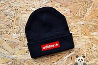 Шапка черная Adidas, зимняя шапка адидас