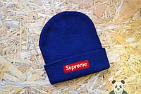 Зимняя синяя шапка Supreme Beanie, шапка суприм мужская