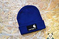 Трикотажная шапка зимняя Carhartt, шапка мужская синяя