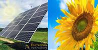 Солнечный трекер – максимизация выработки Вашей солнечной электростанции