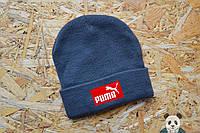 Трикотажная шапка с вишивкой PUMA, шапка мужская