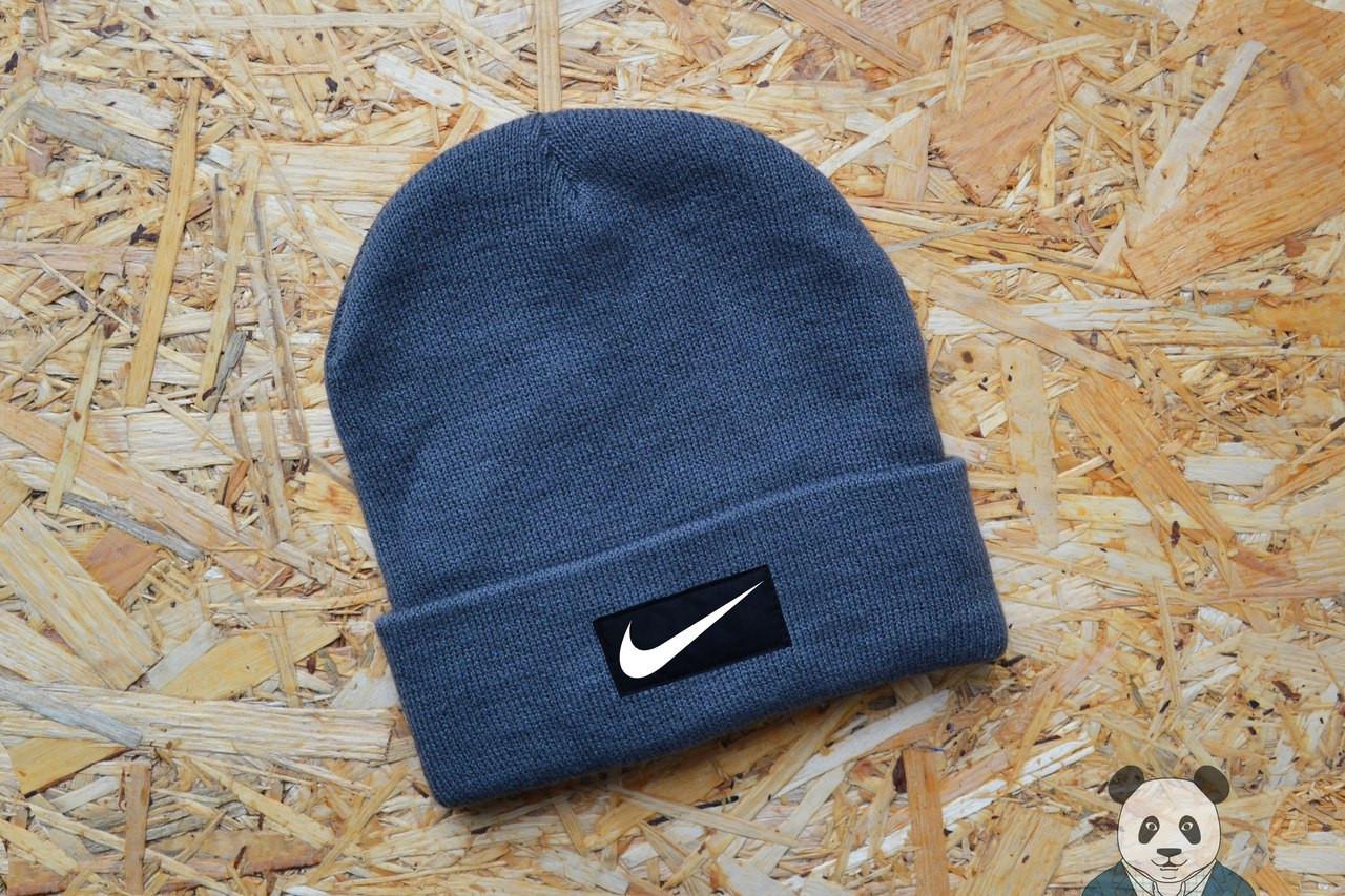 20545259 Зимняя шапка мужская Nike Beanie, шапка найк серая реплика - SOMA в Полтаве