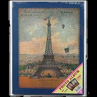 Семейный фотоальбом Париж на 200 фото