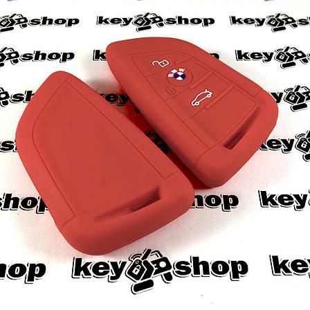 Чехол (красный, силиконовый) для смарт ключа BMW (БМВ) 3 кнопки, фото 2