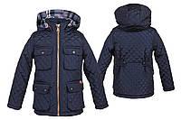 Демисезонная стеганная курточка на флисе для мальчика