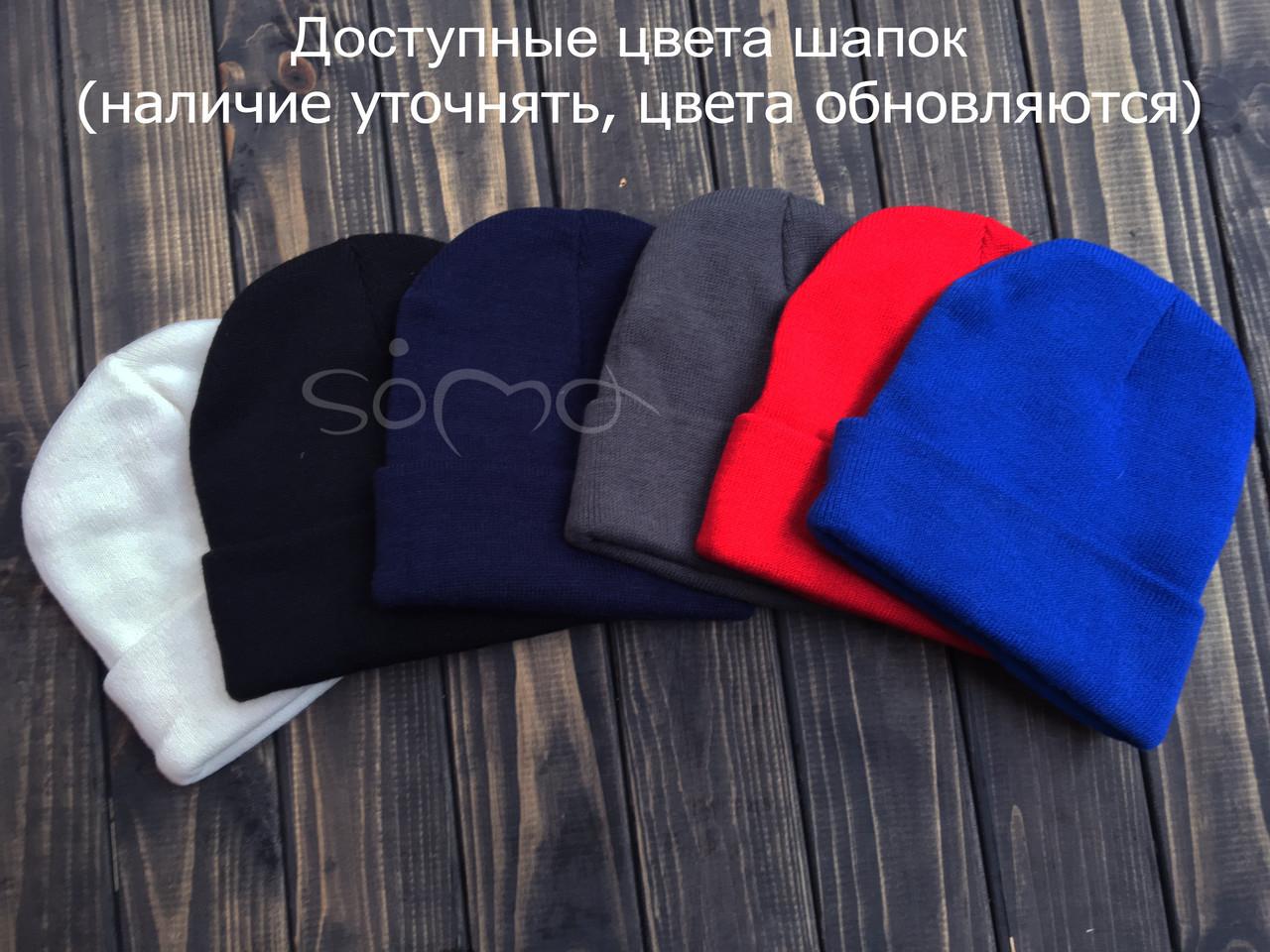 13b3deee Молодежная шапка Nike Beanie, найк темно-синяя реплика: продажа ...