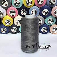 Нитки швейные 50/2  4000 ярдов,цвет средне-серый № н222