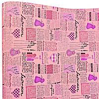"Бумага упаковочная двухсторонняя ""Газета"" розовая, 65 см х 9 м"