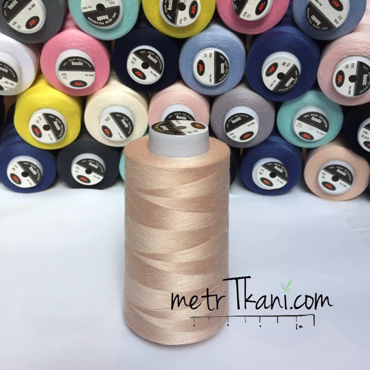Нитки швейные 50/2  4000 ярдов,цвет пудра № н144