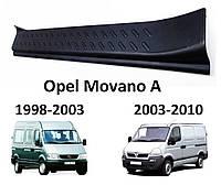 Накладки на пороги Opel Movano A 1998-2010