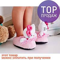 Детские тапочки Kitty / товары для детей