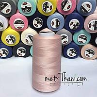 Нитки швейные 50/2  4000 ярдов,цвет нежно-розовый № н105