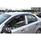Дефлекторы окон (ветровики) Audi A4 B6 (ауди а4 б6) 2000-2004, фото 3
