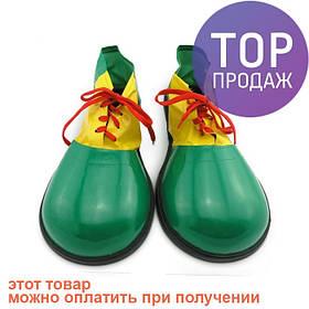 Ботинки Клоуна лаковые / тематические вечеринки