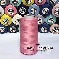 Нитки швейные 50/2  4000 ярдов,цвет розовый № н112