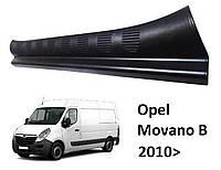 Накладки на пороги Opel Movano B 2010>