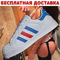 Мужские кроссовки Adidas Superstar (Белый/white)