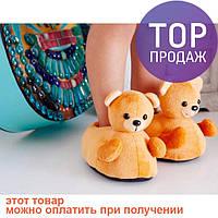 Детские тапочки Медведи / товары для детей