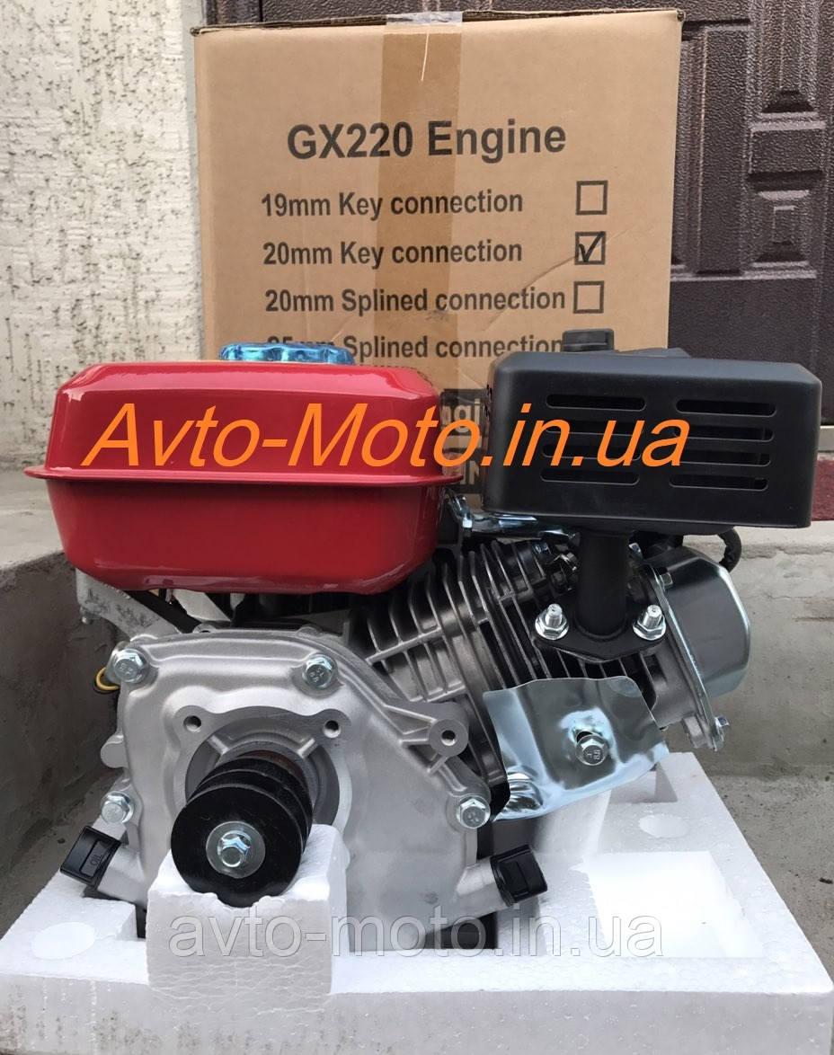 Двигатель мотоблок 170F d=20mm 7,5 HP под шпонку
