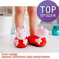 Детские тапочки Пеппа / товары для детей