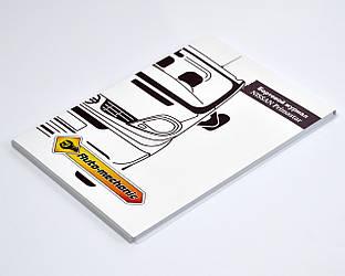 """Блокнот """"Бортовой журнал Nissan Primastar"""" на Nissan Primastar — Auto-Mechanic (Фирменные) - NNP"""