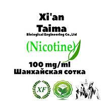 Никотин Xi`an Taima Шанхайская сотка 100мг/мл 50 мл