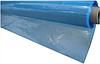 Плёнка  100мк, ширина 12м, длина 25м, СТАБИЛИЗИРОВАННАЯ, UV-2 (на 2 сезона) , ТРЁХСЛОЙНАЯ,
