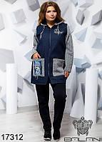 Утепленный спортивный костюм большого размера недорого в интернет-магазине Украина Россия Balani р. 50-56