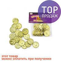 Монеты Пиастры золотые / тематические вечеринки