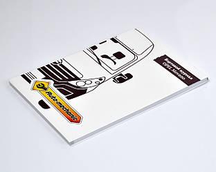 """Блокнот """"Бортовий журнал Opel Movano"""" на Opel Movano B — Auto-Mechanic (Фірмові) - NOM"""
