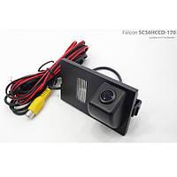 Falcon SC56HCCD-170 (LandRover)