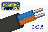 Провод алюминиевый АВВГ 2х2,5 Каблекс Одесса