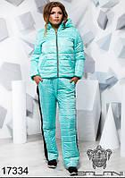 Зимний костюм на синтепоне большого размера недорого в интернет-магазине Украина Россия Balani р. 48-52