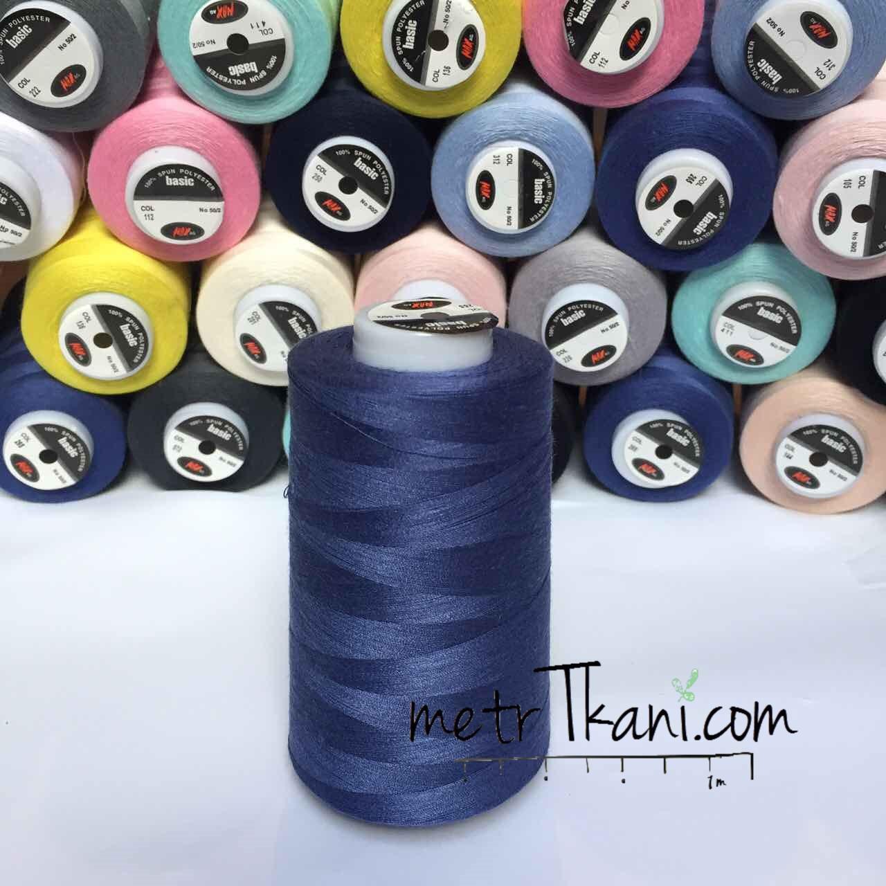 Нитки швейные 50/2  4000 ярдов,цвет ясно-синий № н265