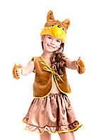 Новогодний детский костюм Белочка атлас коричневый