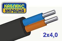 Провод алюминиевый АВВГ 2х4,0 Каблекс Одесса
