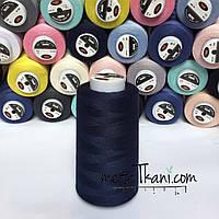 Нитки швейные 50/2  4000 ярдов,цвет темно-синий № н250