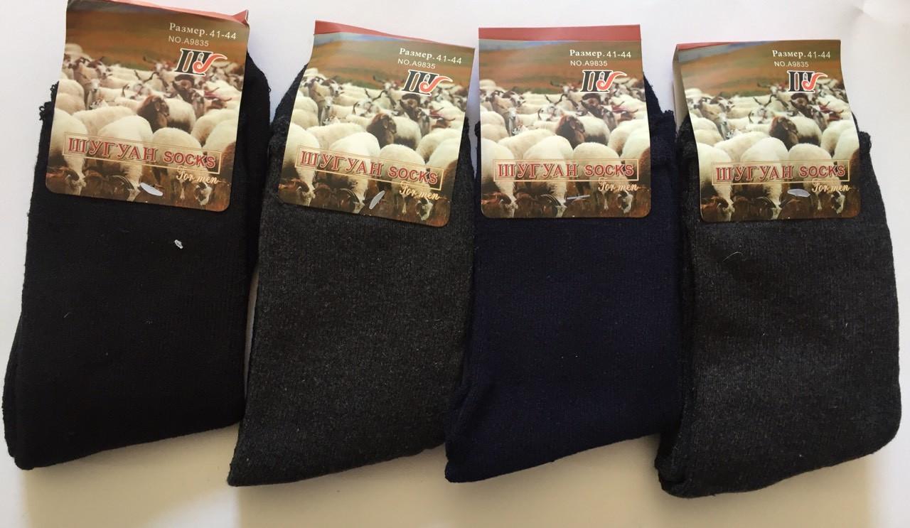 Махровые шерстяные  носки медицина  41-44 Шугуан