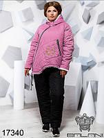 Зимний костюм на синтепоне большого размера недорого в интернет-магазине Украина Россия Balani р. 50-56