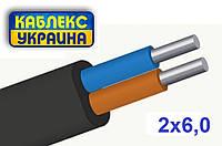 Провод алюминиевый АВВГ 2х6,0 Каблекс Одесса