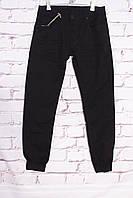 МОДНЫЕ джинсы мужские Jack Joanson (код 0971)