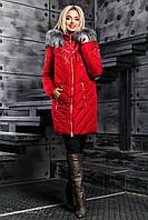 Красивая зимняя куртка пальто с вышивкой и опушкой 46-52 размера