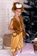 Красивый карнавальный костюм Лев