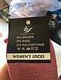 Женские махровые носки Шерсть Ангора 36-41 Шугуан, фото 2