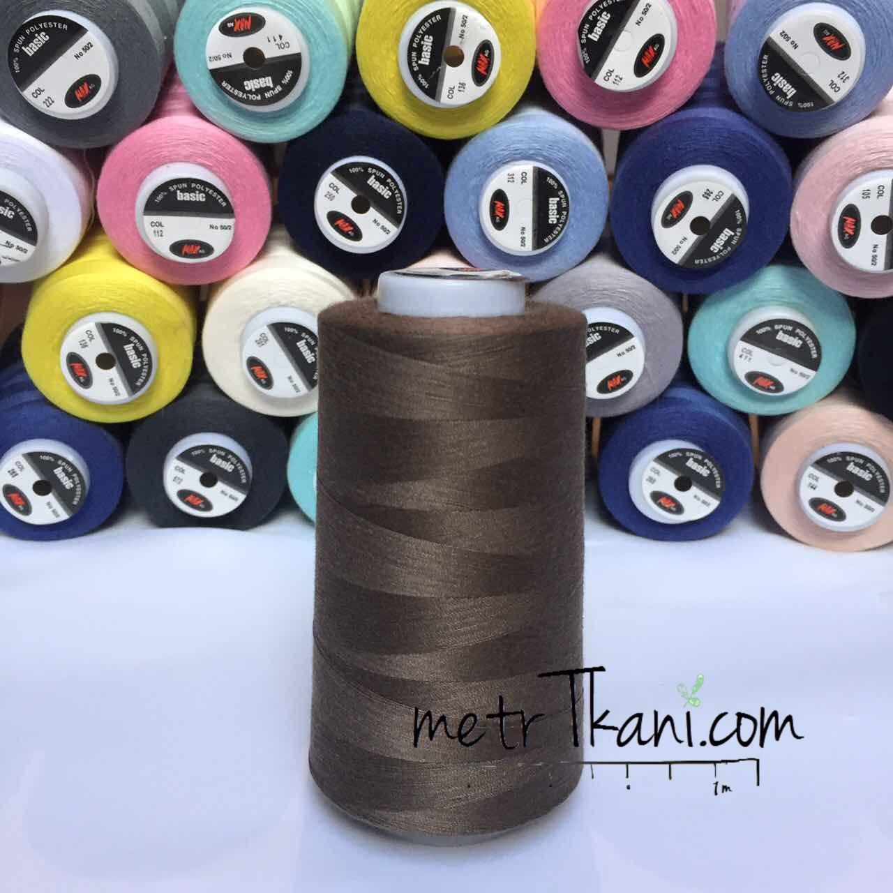 Нитки швейные 50/2  4000 ярдов,цвет коричневый № н557